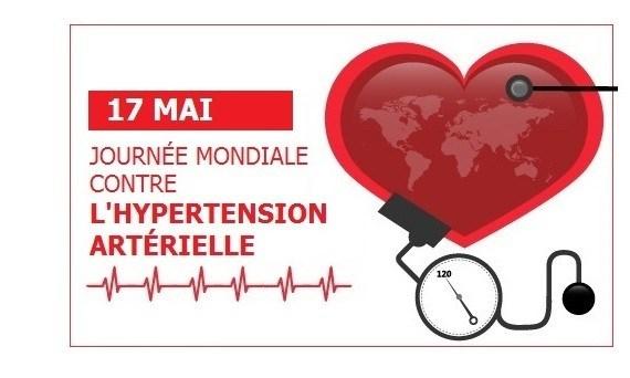 Journée mondiale contre l'hypertension artérielle 2016 : hypertension et vision