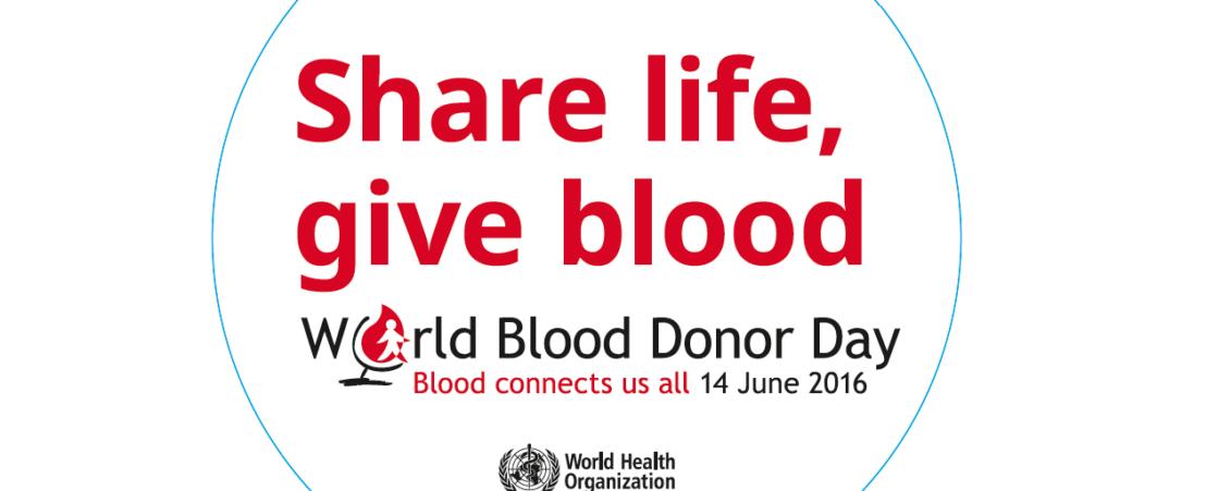 اليوم العالمي للمتبرعين بالدم لعام 2016: الدم يربطنا جميعًا