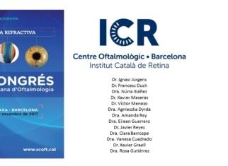 48-й Конгресс Каталонского Офтальмологического Сообщества