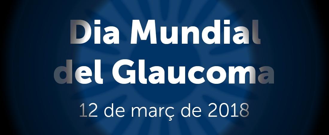 اليوم العالمي للجلوكوما (الماء الأزرق) 2018