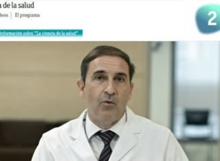 ¿Que és el glaucoma? | ICR