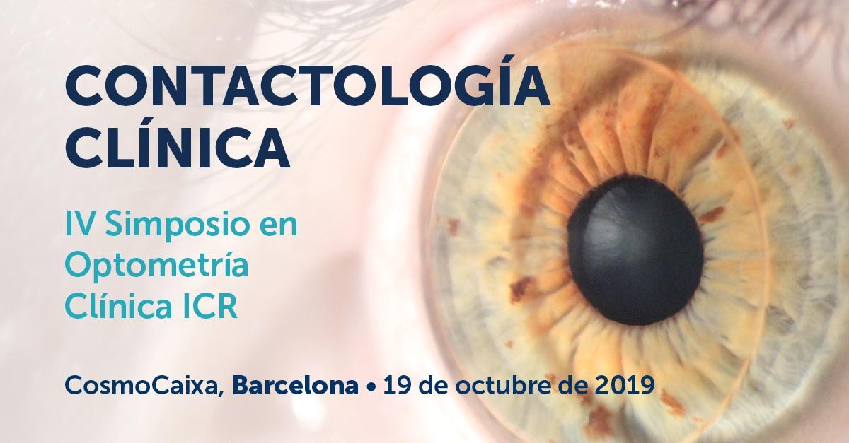 Cartel Simposio Optometria Clínica 2019