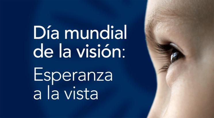 Día Mundial de la Visión 2020
